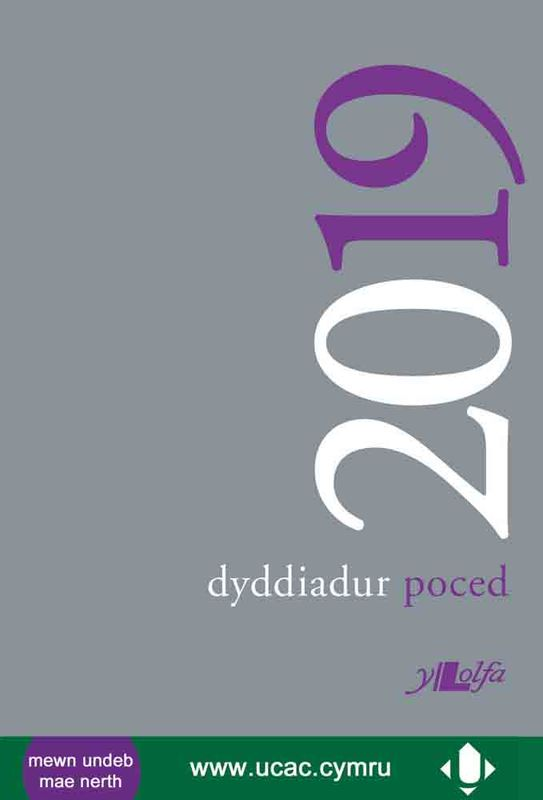 A picture of 'Dyddiadur Poced 2019 Pocket Diary'
